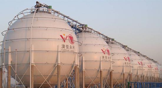 Tianjin Bohua Vastrade Yongli Chemical Co., Ltd